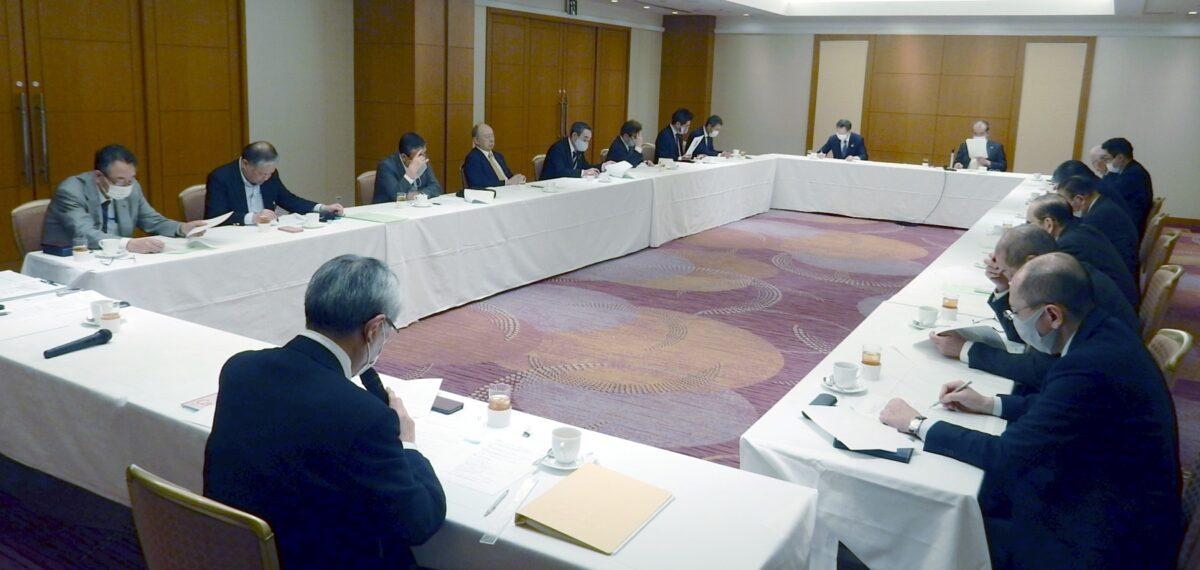 第11回常任幹事会
