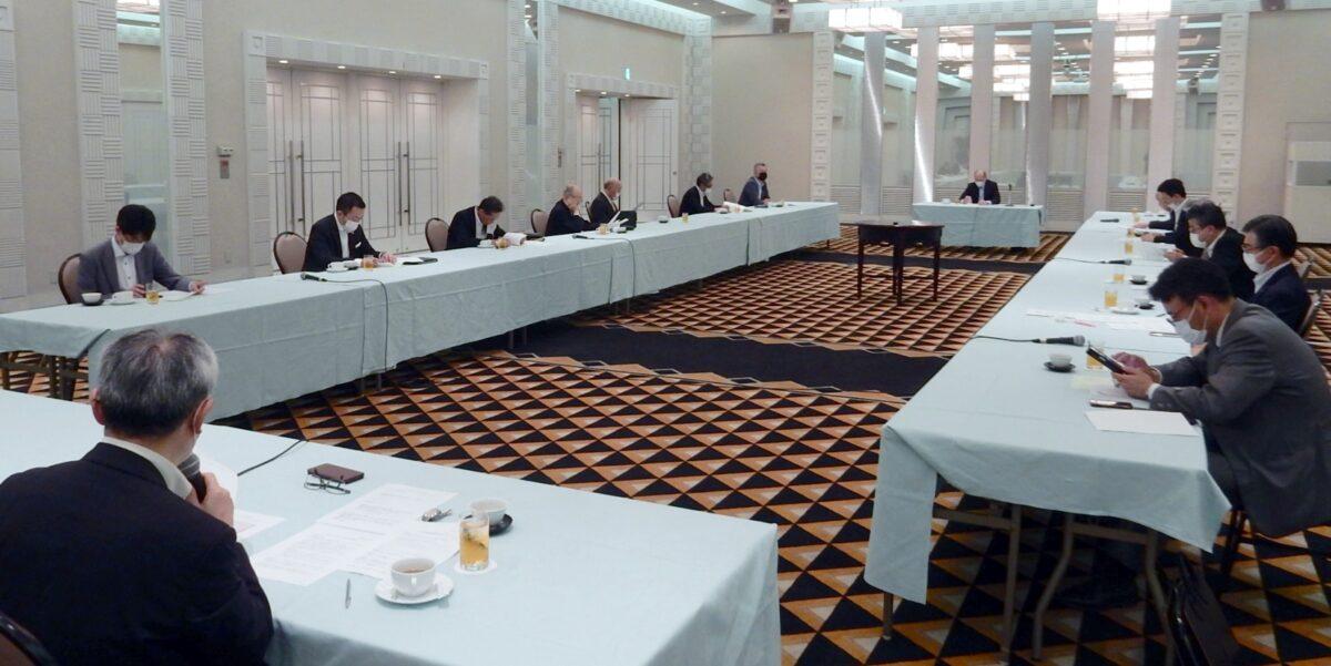 第1回地域開発委員会